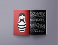 разворот из книги о правах человека