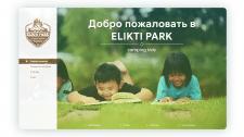 Elikti park