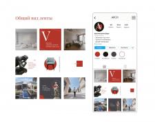 Оформление Instagram для Архитектурного бюро