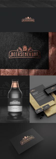 logo Beerbar