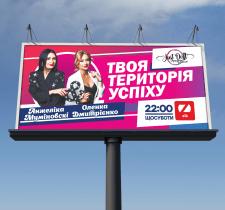 """Дизайн білборду для медіапроекту телеканала """"ZIK"""""""