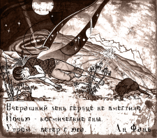 Иллюстрация2