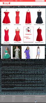 Правки для магазина одежды на Magento
