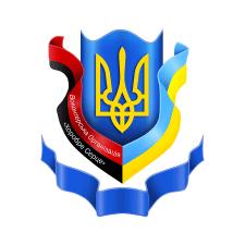 """Лого для волонтёрской организации  """"Хоробре серце"""""""