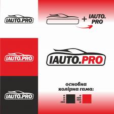 Логотип для магазину автозапчастин