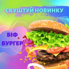 Реклама для інстаграм