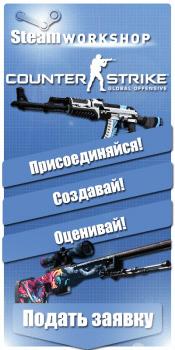 Аватарка для группы Вконтакте на тему CS:GO