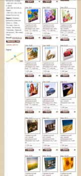 Обогреватели - добавление товара на сайт