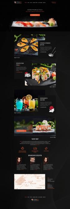 Редизайн сайта Суши До