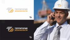 Логотип для строительной компании (комуникации)