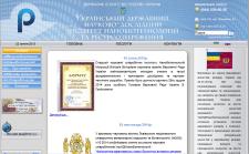Веб-сайт держ. установи УкрНДІ Нанобіотехнологі