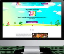 Корпоративный сайт для детского сада «Kids Club»
