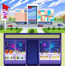 Иллюстрация гипрмаркет Вектор
