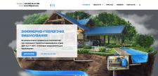 Сайт-визитка для геологической компании