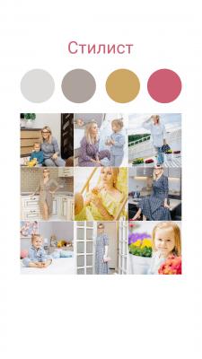 Кейс по визуалу для Instagram