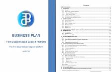 БП крипто-депозитария + фін.модель Excel