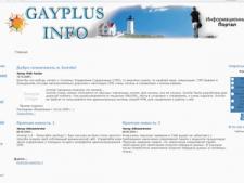 Информационый портал