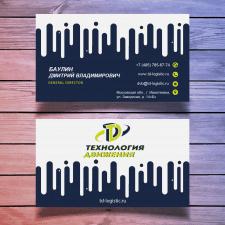 """Дизайн визиток для компании """"Технология Движения"""""""