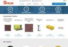 VELLER | интернет магазин строительных материалов