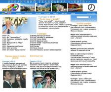 """сайт телеканала """"Киев"""""""