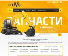 zipdvs.ru