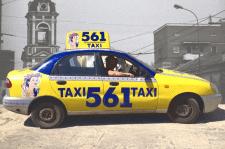 Визаулизация брендирования машины такси561