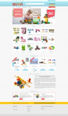 Магазин игрушек DzhiToys