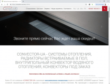 https://convector-ua.com