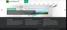 Сайт компанії Єврокомфорт