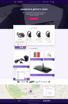 Дизайн сайта небольшого магазина электроники.
