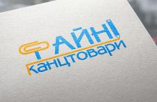 Логотип для магазина канцтоваров