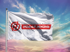 Установить лого на флаг