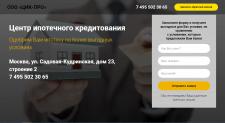 "ООО ""ЦИК-ПРО"""