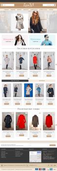Разработка интернет-магазина производителя одежды