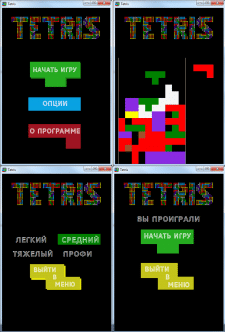 игра Tetris C# WinForms