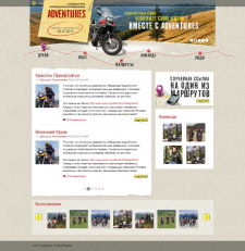 """Сайт сообщества мотопутешественников """"Adventures"""""""