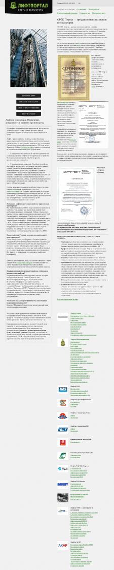 Добавление контента на сайт (CMS: Joomla)