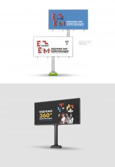 Разработка креативной концепции имиджевой рекламы