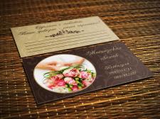 Визитка для цветочной мастерской