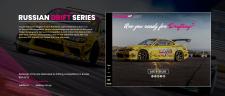 RDS GP (Russian drift series)