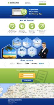 Информационный технологии в туризме
