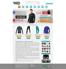 Разработка под ключ интернет-магазин Спортлайк
