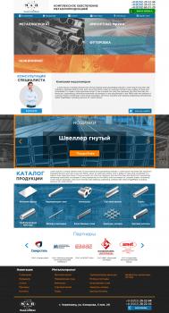 Сайт компании «МашАтомПром»