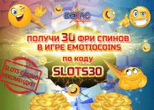 Акция казино