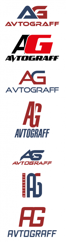 Логотип в авто тематике