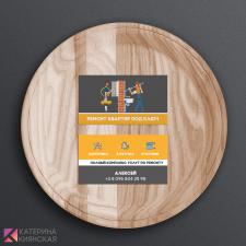 Дизайн визитки для мастера по ремонтам