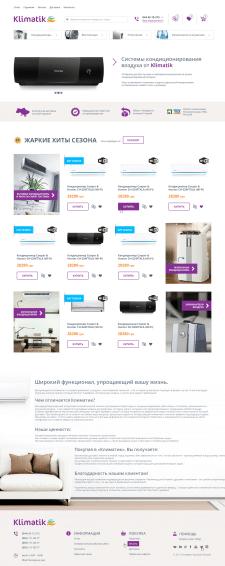 дизайн интернет магазина Klimatik