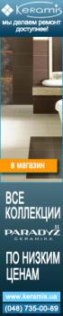 banner_1