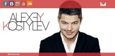 Алексей Кослылев