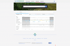 SuperAgronom.com - создание блока погоды